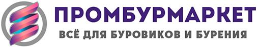 ПромБурМаркет - запчасти к буровым установкам и буровой инструмент от лучших производителей России